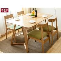 优森仕北欧实木餐桌椅现代简约橡木小户型