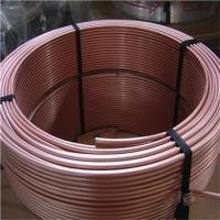 东莞厂家铜管批发/TP2脱磷无缝紫铜管价格/空调专用铜管制冷