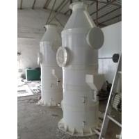 吸收塔 酸雾吸收塔 废气净化塔 型号齐全 批量供应