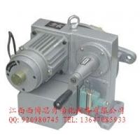 DKJ-510EX角行程电动执行机构厂家