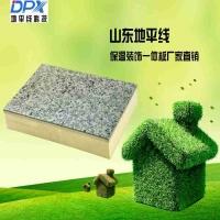 外墙装饰防火材料丨无机复合板