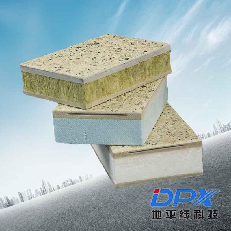 预制墙体外墙一体板 隔热装饰复合板