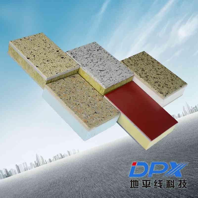 保温装饰材料丨保温防火一体化板