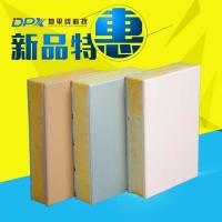 外墙保温装饰一体板丨保温一体板