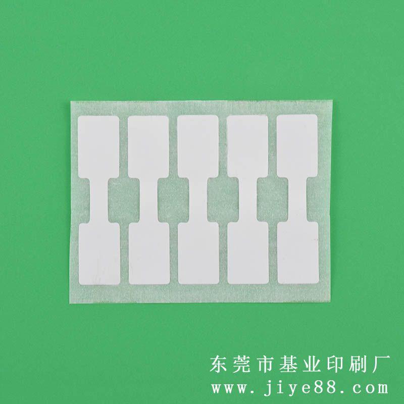 基业电子标签生产 粘性牢固格底哑银龙标签印刷