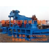 热卖废钢破碎机优质废铁破碎机直销价格