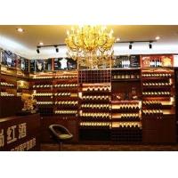 武汉红酒展柜、武汉尚典展柜、定制烟酒展柜、材质好、品质优