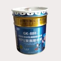 GK-888单液型(亲水型) 聚氨酯注浆液