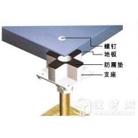 OA智能化樓宇架空地板-四川波鼎防靜電地板網絡地板