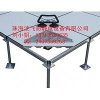 全钢防静电地板|机房地面装饰材料