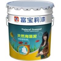 油漆批发富宝莉天然海藻泥草本养生漆十大健康漆品牌