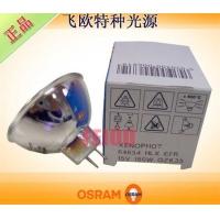 OSRAM 64634 15V150W GZ6.35冷光源灯