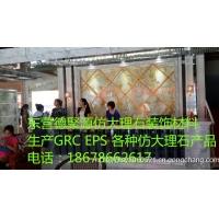 东营仿大理石面盆坐便器GRC构件室内装饰线条