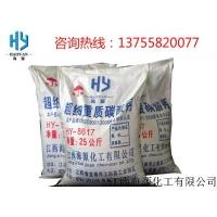 浙江杭州涂料及滑石粉,内墙涂料专用1250目碳酸钙