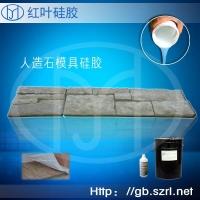 石膏線模具硅膠/萬能石膏線硅膠模具