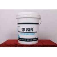 UD001高强度特种抗渗浆料