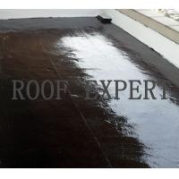 瑞芙特天沟专用防水涂料具有超强的耐水性且不脱层