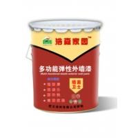"""""""浩森家园""""多功能弹性外墙漆(中弹)"""
