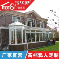 米诺斯/上海创颖门窗/高档阳光房/花园阳台别墅玻璃房