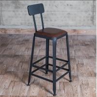 酒吧椅实木高脚椅铁艺前台椅靠背皮革台椅星巴克桌椅餐椅