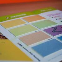 幼儿园 早教专用塑胶地板 卡通环保静音室内天韵PVC地板