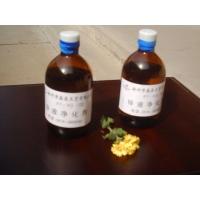 锌液净化剂