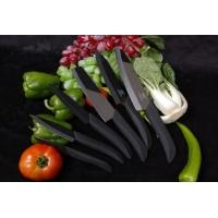 金得宝纳米陶瓷刀
