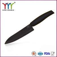 金得宝陶瓷黒刃刀具