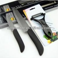 金德宝黒刃陶瓷刀