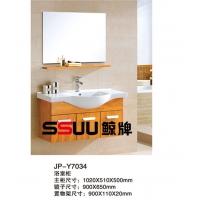 鲸牌浴室柜 橡木浴室柜 红色浴室柜