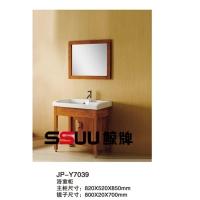 鲸牌供应 PVC浴室柜 实木浴室柜 橡木浴室柜