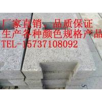 全国水利工程建设护坡砖550x50x12互锁护坡砖