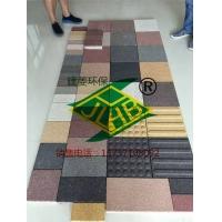 陶瓷颗粒透水砖、陶瓷通体透水砖