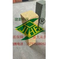 批量金条型20*5*5建菱透水砖、金条型广场透水砖