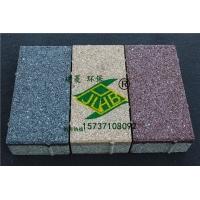 郑州陶瓷透水砖、海绵城市透水砖