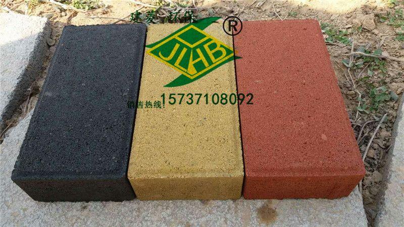 细面通体广场砖20x10x5透水砖种类规格郑州厂家