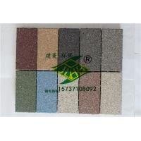 陶瓷透水砖20105、大量供应优质陶瓷景观透水砖