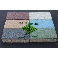 河南陶瓷透水砖15737108092、透水砖规格