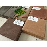 供应景观透水砖15737108092、各种规格定制