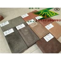 郑州建菱砖厂家规格类型齐全通体透水砖