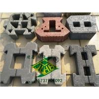 厂家规格403010护坡砖15737108092