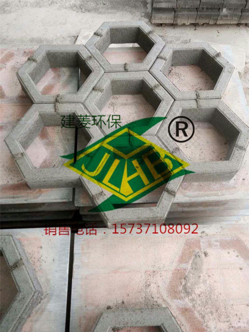 郑州机制六角空心砖厂家、c30混凝土空心六棱块砖