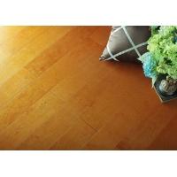 宅悠悠无甲醛地板 实木复合地板  环保地板