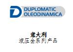 北京中金泰达电液科技有限公司