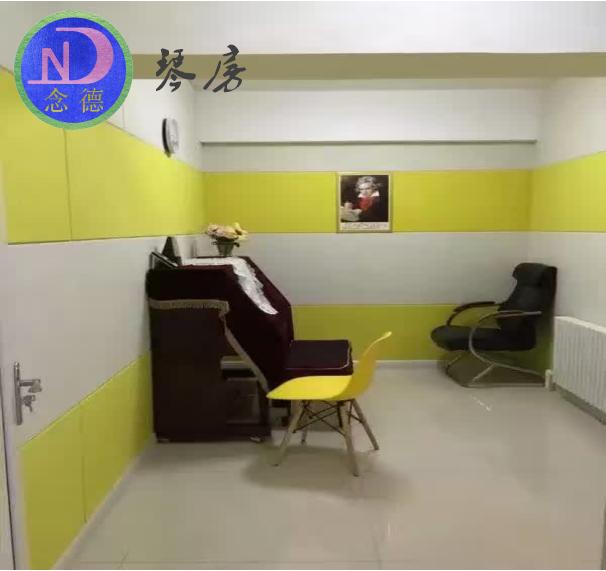 聚酯纤维吸音板 KTV、影院、琴房、鼓房降噪隔音