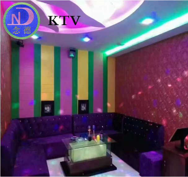 高密度吸音板  KTV吸音板  室内降噪隔音材料