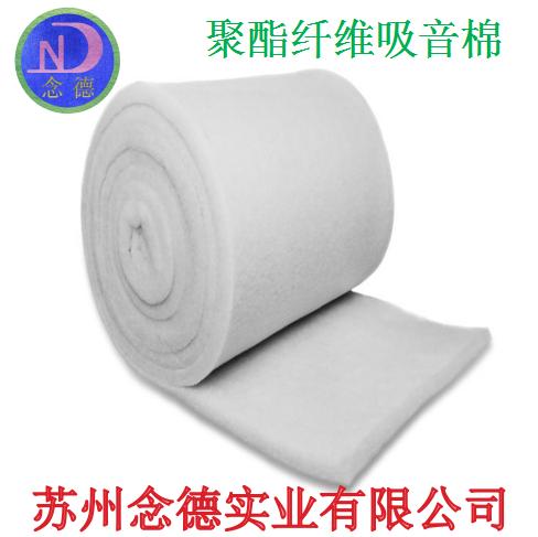 聚酯纤维吸音棉 墙体吸音填充棉