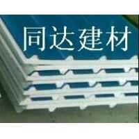广州同达建材840彩钢泡沫锡纸瓦