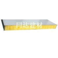 广州从化防火玻璃棉夹心板