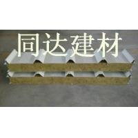 广州同达建材950型岩棉彩钢夹芯瓦